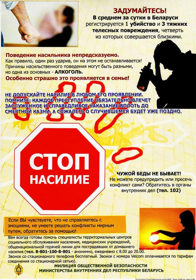 http://spc.volozhin-edu.gov.by/files/00834/Obj/120/17523/img/ob25.jpg